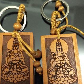 Móc khóa gỗ đẹp phong thủy móc chìa khóa giá sỉ