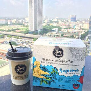 "Cà phê phin giấy – ""Single – Serve Coffee"" - SUP.REME giá sỉ"