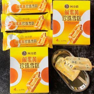 Kem trứng muối trân châu Đài Loan giá sỉ