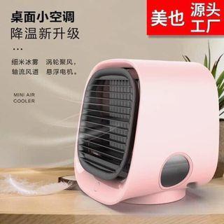 Điều hòa mini Cooler Air giá sỉ