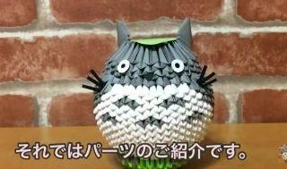 Origami 3D xếp sẵn giá sỉ