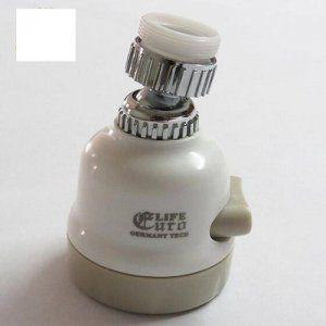 Đầu vòi tăng áp 3 chế độ nước - Trắng giá sỉ