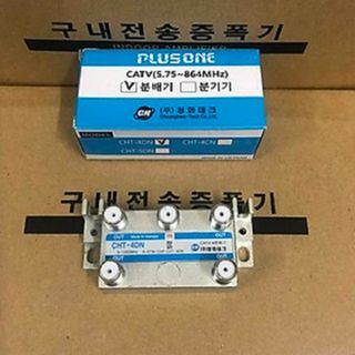 Bộ Chia 4 PLUSONE - Hàn Quốc giá sỉ