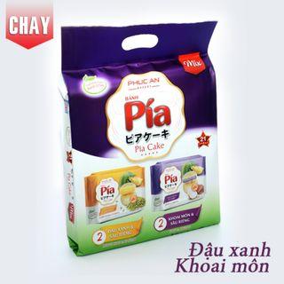 Bánh Pía chay đậu xanh khoai môn sầu riêng Phúc An 400g giá sỉ