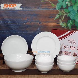 Bộ bát đĩa sứ trắng 9 món gồm 6 chén cơm, 2 đĩa, 1 tô canh - Hàng gốm Bát Tràng - XƯỞNG GỐM VIỆT giá sỉ