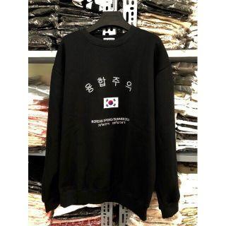 Áo sweater in cờ Hàn Quốc siêu đẹp giá sỉ