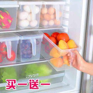 Hộp bảo quản thức ăn tủ lạnh có nắp và tay cầm giá sỉ
