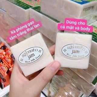 Xà phòng gạo/ nghệ Thái Lan giá sỉ