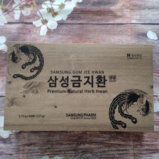 An cung ngưu hoàng hoàn Hàn Quốc hộp gỗ 60 viên giá sỉ