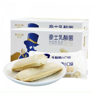 Bánh Sữa Chua giá sỉ