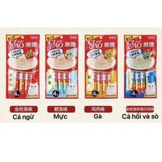súp thưởng Ciao Churu cho mèo gói 4 thanh giá sỉ