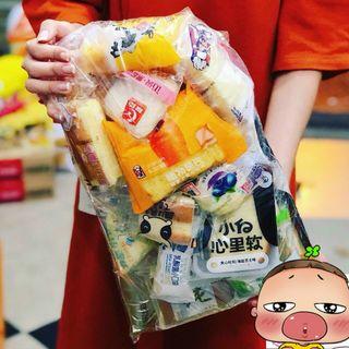 Bánh mix đài loan thùng 2kg giá sỉ