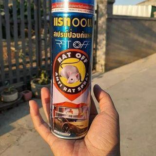 Thuốc xịt chuột Thái Lan s giá sỉ