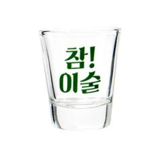 Ly uống rượu soju giá sỉ