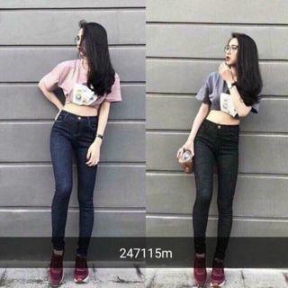 Quần jean nữ body co giãn mạnh có 2 màu giá sỉ