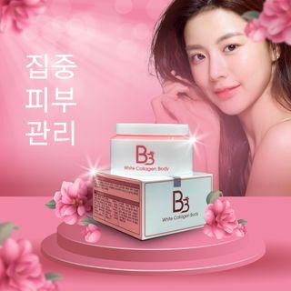 Kem Body Dưỡng Trắng Da B3 Hàn Quốc giá sỉ