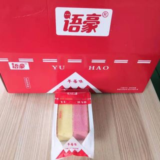 Bánh Tươi Đài Loan giá sỉ