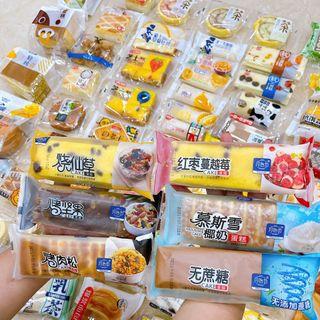 Bánh Tươi Mix giá sỉ