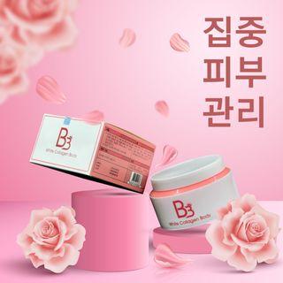 Kem dưỡng trắng da Body B3 Hàn Quốc giá sỉ