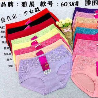 quần lót dành cho nữ giá sỉ