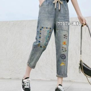 quần jean nữ quảng châu giá sỉ