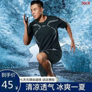 Bộ đồ thể thao nam, Set bộ quần áo nam viền đẹp chất liệu thun lạnh cao cấp thấm hút tốt - BN307 giá sỉ