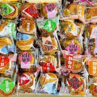 Bánh Trung Thu Mini giá sỉ